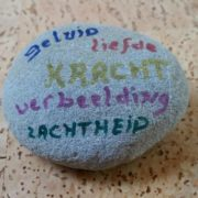 Deze maand stond de deugd Kracht centraal tijdens mijn yogalessen